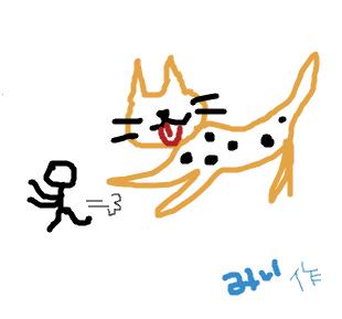 Cocolog_oekaki_2009_02_17_01_27