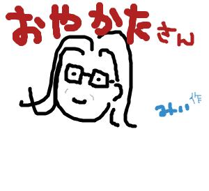 Cocolog_oekaki_2009_02_20_09_15