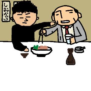 Neta_004_cocolog_oekaki_2009_06_02_